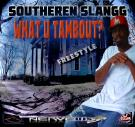 What U Tambout  produced by @dj_digum