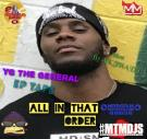 ALL IN THAT ORDER EP TAPE